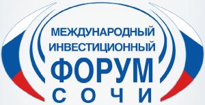Игорь Кошин принимает участие в Международном инвестиционном форуме в Сочи