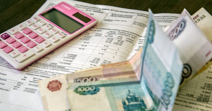 ЖКХ с 1 января 2019 года, в Москве: тарифы изменения, последние новости