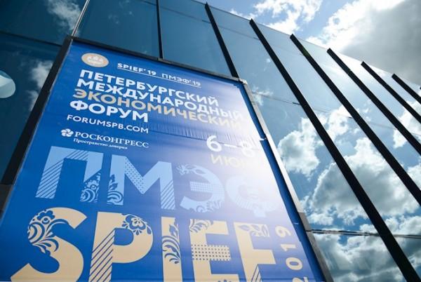 Петербург и Республика Сербская подписали обновленную программу сотрудничества