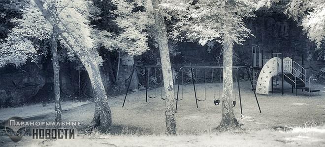 Игровая площадка мертвых детей