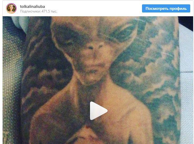 Каждый чудит по-своему – Алексей Макаров набил татуировки по всей руке, а в центре - инопланетянин