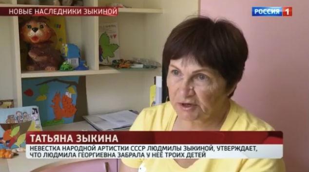 Невестка Людмилы Зыкиной вспомнила, как певица забрала у нее детей