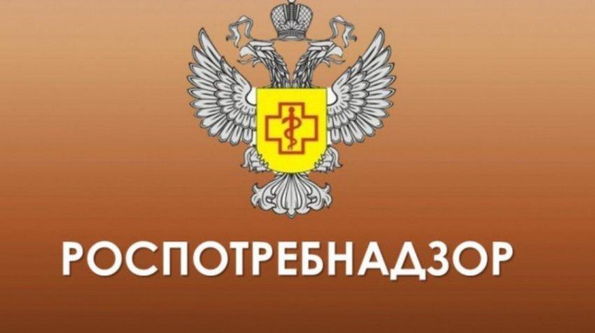 Отравление Бари Алибасова заставило Роспотребнадзор проверить средство «Крот»