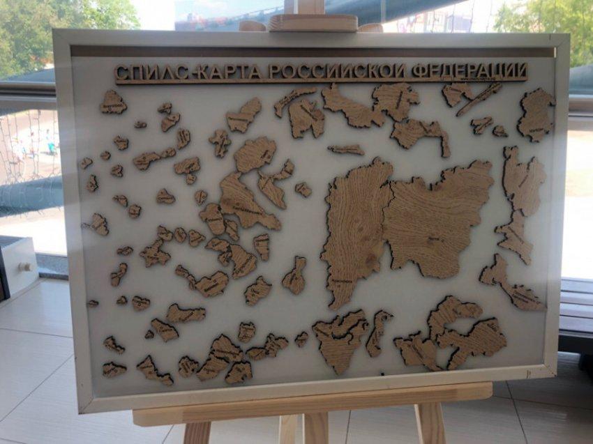 В «Москвариуме» впервые проходит фестиваль путешествий