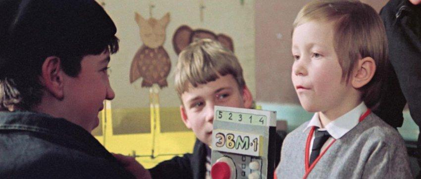 Забытые слова советского детства