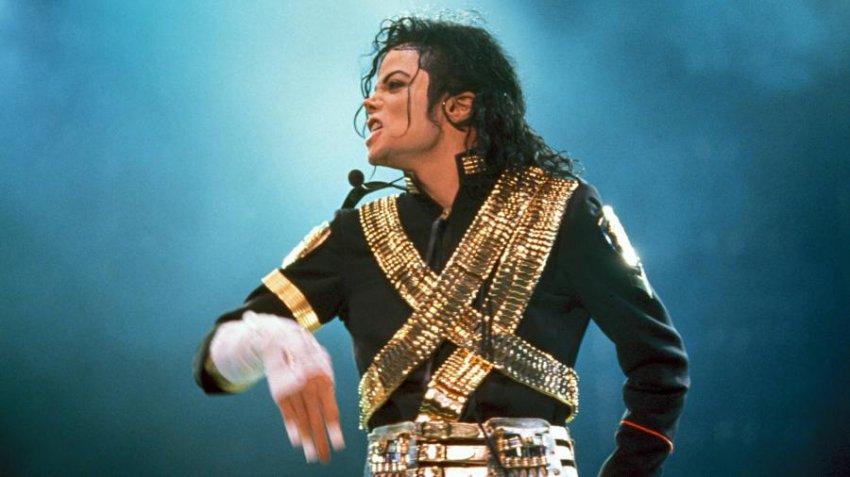 Стали известны подробности последнего дня жизни Майкла Джексона