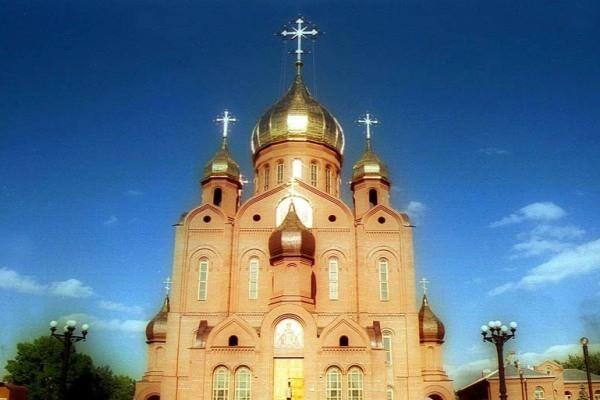 По церковному календарю праздник сегодня, 10.07.2019: какой православный праздник сегодня