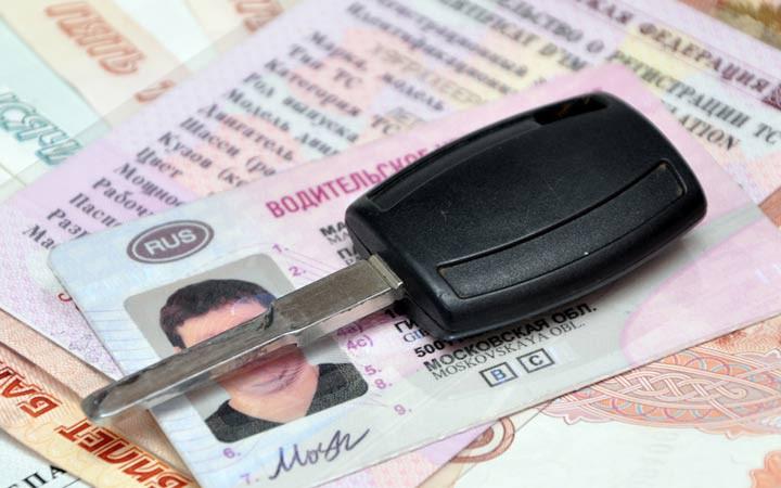 Список документов, которые водитель должен иметь с собой в 2019 году