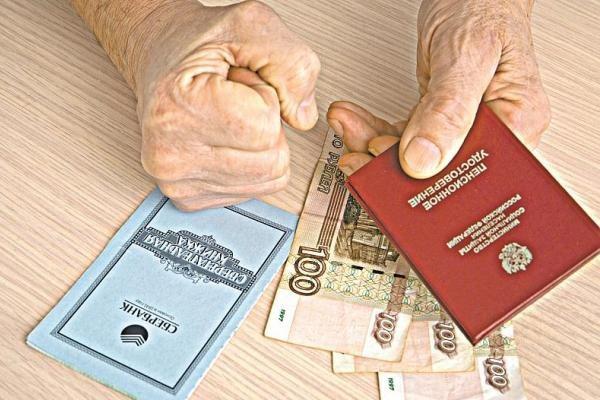 Пенсии работающим пенсионерам: индексация в 2019 году, новости о повышении с 1 августа