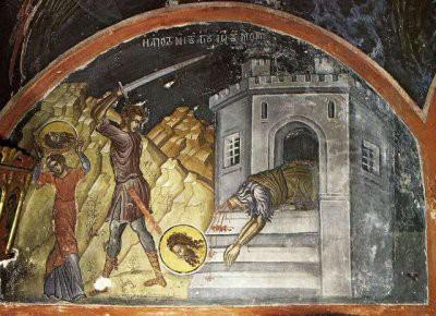Сегодня верующие отмечают Усекновение главы Иоанна Предтечи