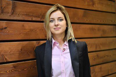 Наталья Поклонская после развода с мужем получила повышение