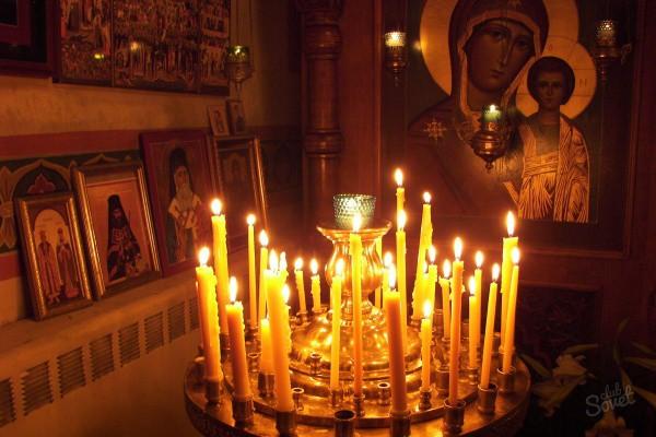 Какой сегодня православный праздник, 12.09.2019: календарь церковных праздников на сегодня, 12 сентября