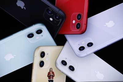 Эксперты утверждают, что пользоваться iPhone стало опаснее