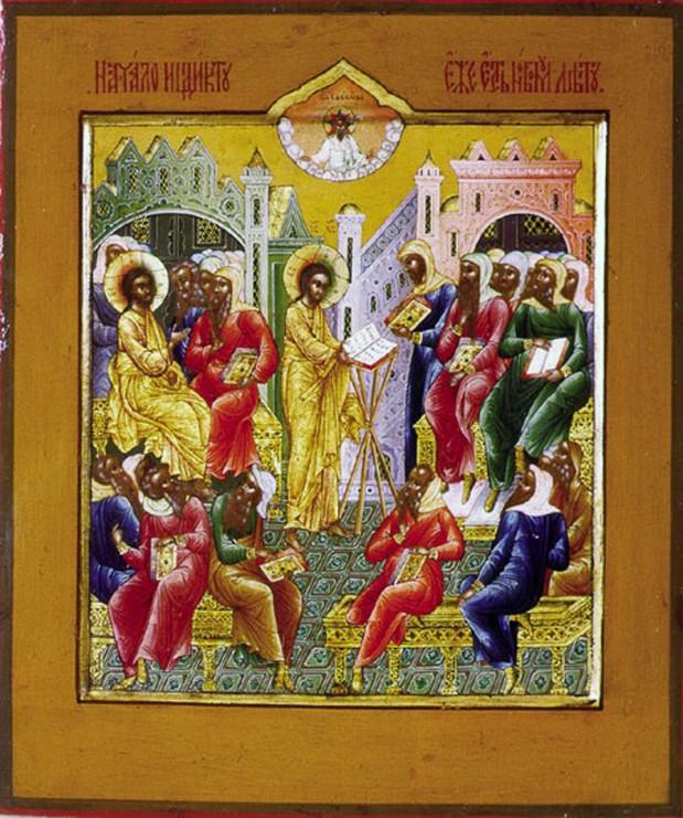 Церковное новолетие 14 сентября 2019 года: начало индикта