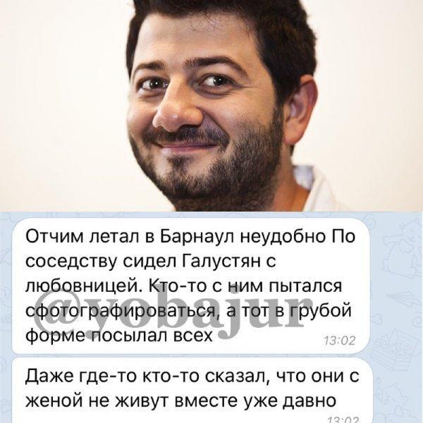 «Гнездышко» для любовницы: Собчак рассекретила измены Галустяна