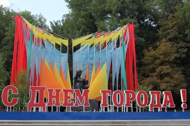 День города Ростов на Дону 219: Баста и карнавал