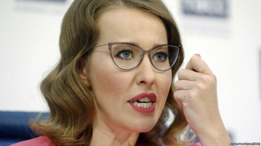Ксения Собчак раскрыла истинные причины развода с Максимом Виторганом