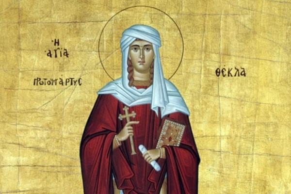 Какой праздник сегодня, 07.10.2019: в России церковный праздник сегодня, 7 октября