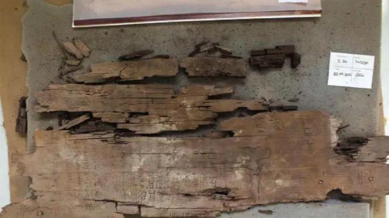 В египетской гробнице обнаружена древнейшая «карта» загробного мира