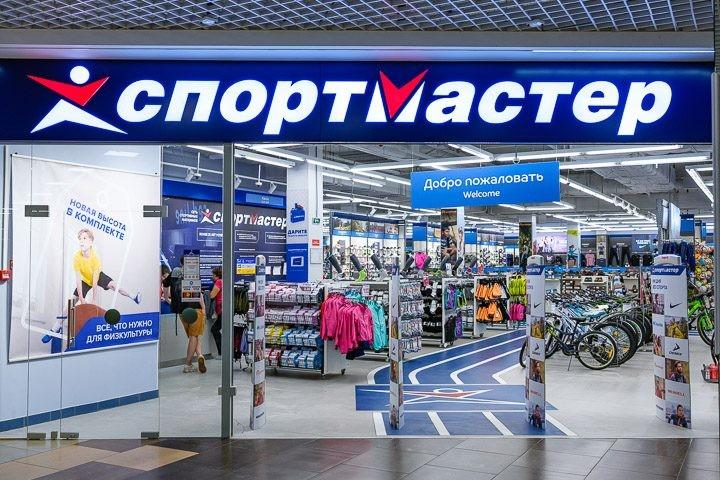 Спортмастер в Черную пятницу в 2019 году: промокоды на скидки, будет ли распродажа в интернете