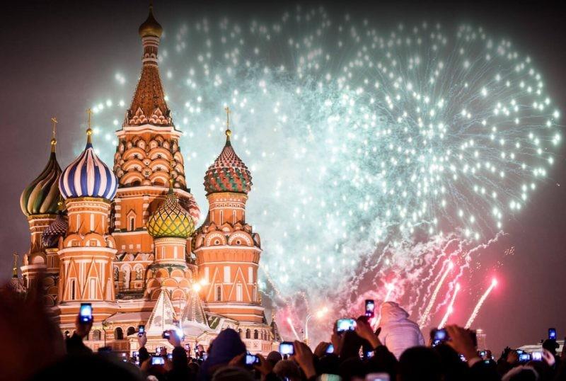 Мероприятия в Москве на выходных 30 ноября и 1 декабря 2019 года порадуют своим разнообразием
