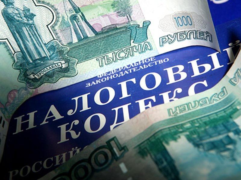 Если просрочить уплату налогов в 2019 году, государство применит санкции, согласно закону