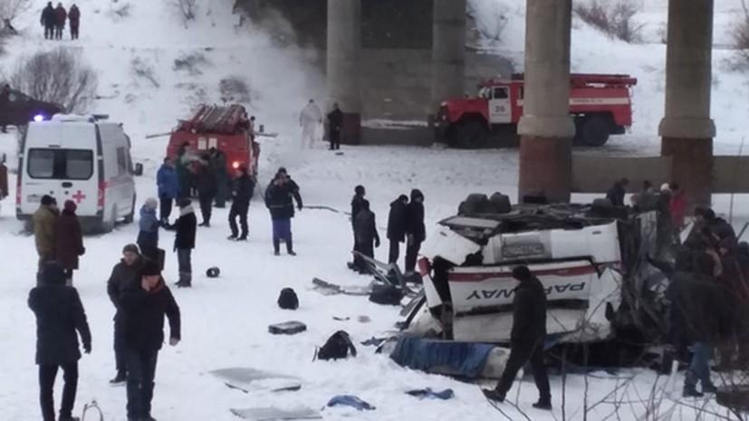 Число жертв аварии в Забайкалье, произошедшей 1 декабря 2019 года, по последней информации достигло 19 человек