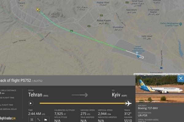 Судьба пассажиров разбившегося в Иране самолета остается неизвестной