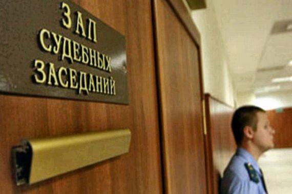 Жительница Воронежской области предстанет перед судом за издевательства над приемным ребенком