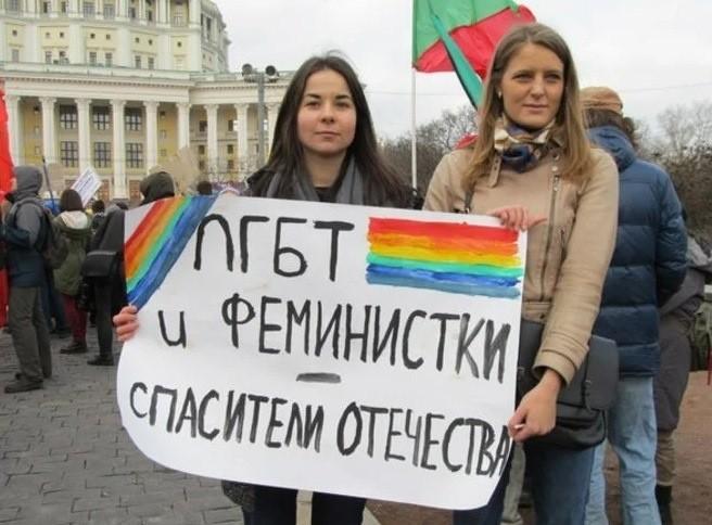 Феминистки предложили запретить традиционные браки