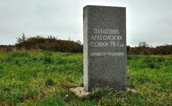 Нестыковки в смерти Вещего Олега