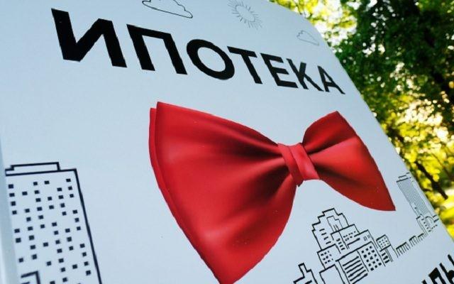 Назван примерный заработок семьи для погашения ипотеки в России