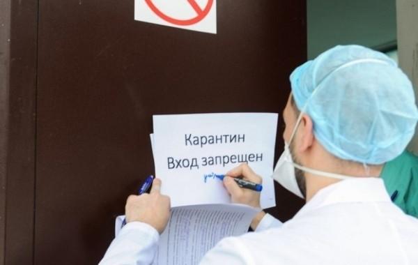 Карантин продолжает действовать в ряде регионов России