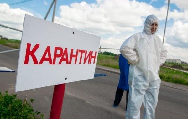 Сразу в ряде российских регионов отменят карантин