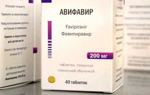 В регионы доставлена первая партия препарата