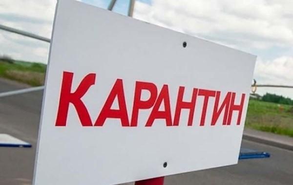 В Калмыкии продлили режим самоизоляции