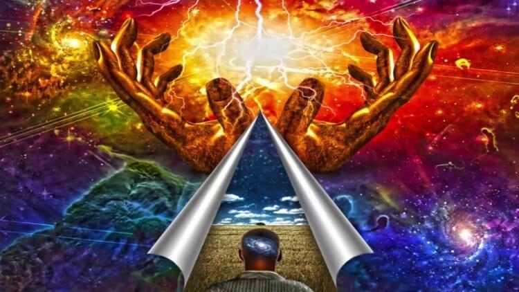 Одушевлённая Вселенная имитирует собственное существование