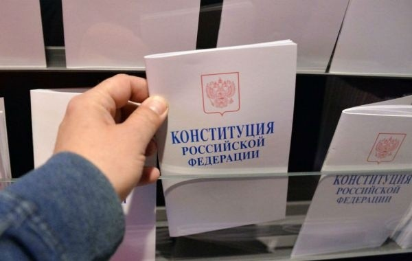 Названо количество россиян, поддержавших поправки в Конституцию