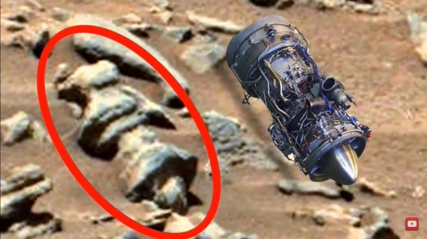 Известный уфолог нашел на Марсе реактивный двигатель
