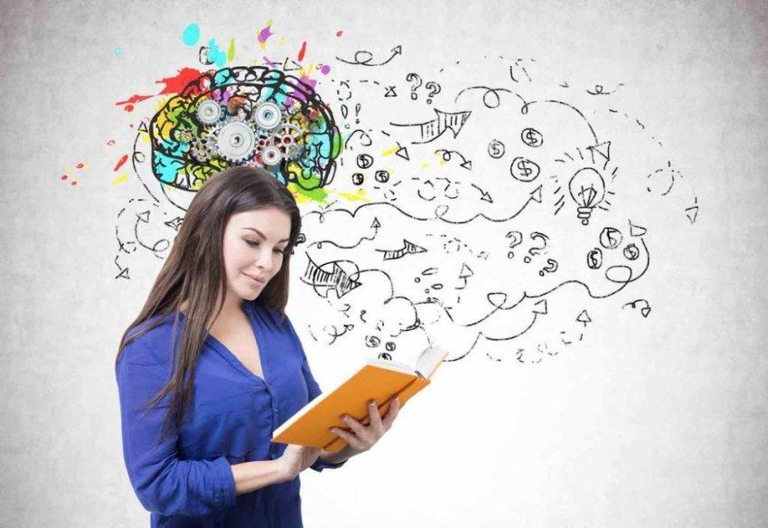 О влиянии чтения на мозг