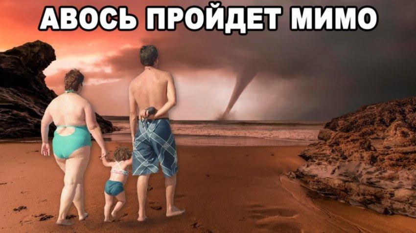"""Русский """"авось"""" - смысл и значение слова"""