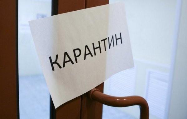 Осенью в России могут ввести новый карантин