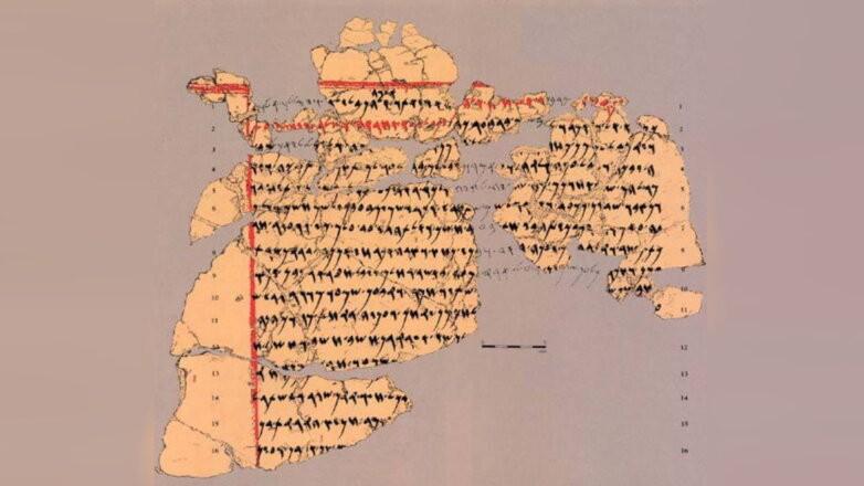 Обнаружены доказательства существования библейского пророка