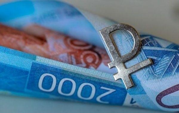 Экономисты оценили возможность девальвации рубля