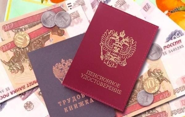 Неработающим пенсионерам в Москве предусмотрели доплаты в 2021 году