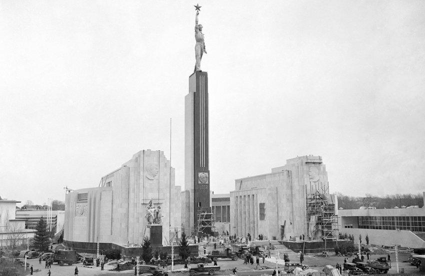 Советский Союз на Всемирной выставке в США