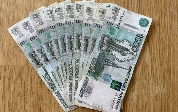 Россияне создали петицию с просьбой выплатить семьям с детьми по 10 тысяч рублей