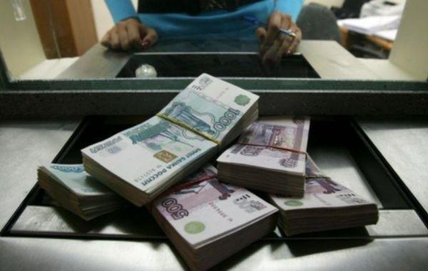 Нашлось объяснение массовому желанию россиян забрать вклады из банков