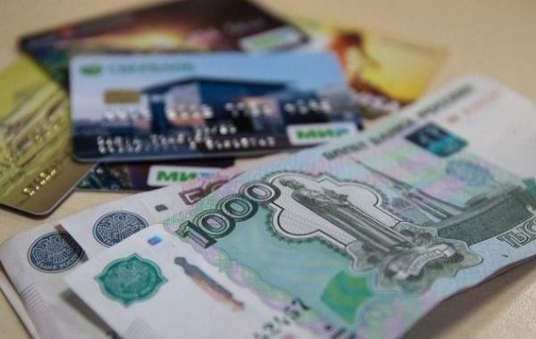 Россияне задают вопросы на пресс-конференцию Путина о выплатах на детей в декабре 2020 года