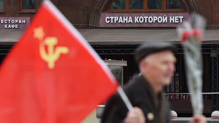 Договор «Нулевой вариант» или почему Россия взяла на себя долги всего СССР
